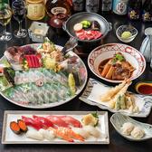 いけす懐石 築地竹若 池袋総本店のおすすめ料理2