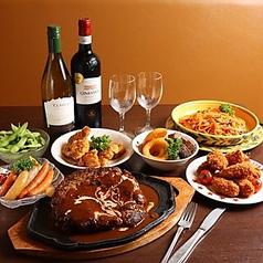Cafe&レストラン BIG アップルの写真