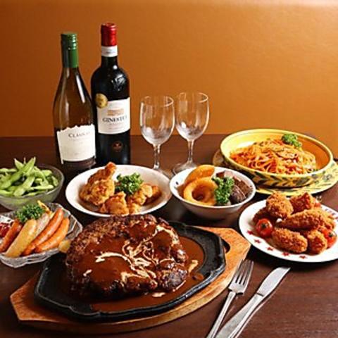 手作りのハンバーグや洋食を楽しめる!ご宴会用コースもあり!
