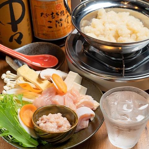 小鍋キッチン