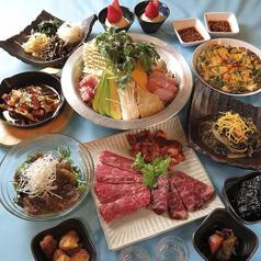 韓国家庭料理 茶々のサムネイル画像