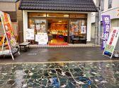 柿の葉ずし 平宗 三条通店 奈良駅のグルメ