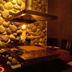 囲炉裏 広島特集写真1