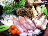 串ゆうのおすすめ料理3