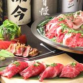 塊肉と炊き肉 和牛アカデミー 呉服町店の写真