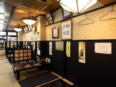和庖丁 高崎本店 の写真