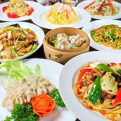 中華楼 エスタ店のおすすめ料理1