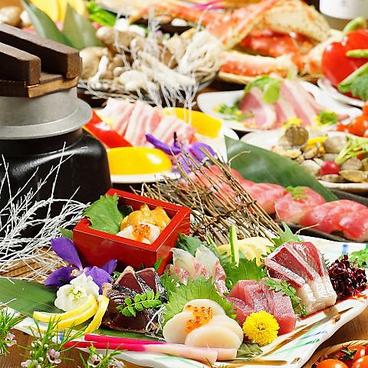 地鶏 博多もつ鍋 しまや 京都西院店のおすすめ料理1