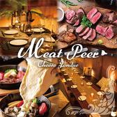 ミートピア MEAT PEER 新宿店の写真