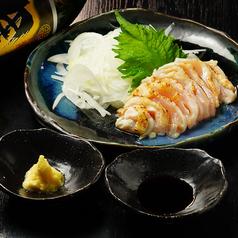 薩摩地鶏 とりはなのおすすめ料理1