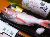 武の助 金沢のおすすめ料理3