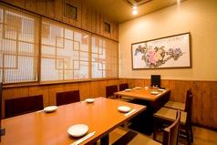 中華料理 蘭月の特集写真