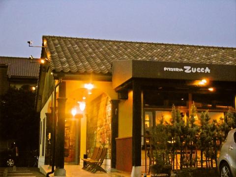 Pizzeria ZUCCA