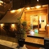カリフォルニアラウンジ グリル&バー California Lounge Grill&Bar 矢向店のロゴ