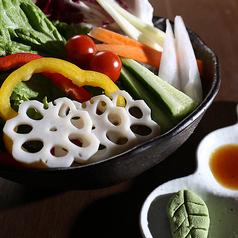料理メニュー写真野菜のお造り