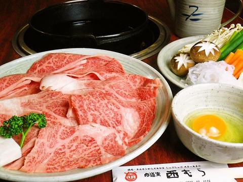 肉道楽 西むら