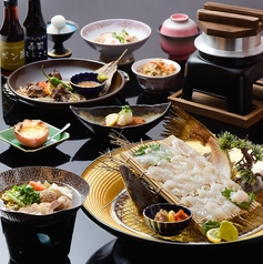 三喜月 博多口店のおすすめ料理1