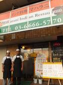インド料理 マハラニ 南砂店の雰囲気2