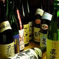 海浜幕張随一の日本酒品揃え!全47都道府県の日本酒を取り揃えております。グラスで少しずつ飲み比べしてみてください♪