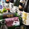 木村屋本店ではお酒の種類も充実しております。約30種の日本酒やワイン、ハイボール、おしゃれなカクテルなど多数ご用意しております。