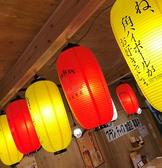 大阪名物 串かつ なごみやの雰囲気2