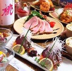 居酒屋YOKOOO 駅東店のおすすめ料理1