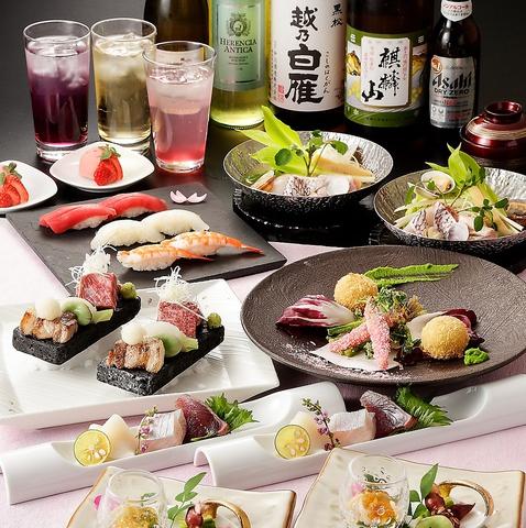 寿司 和食 一 長岡