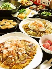 ぐらんでぃちゃ 名駅南店のおすすめ料理1