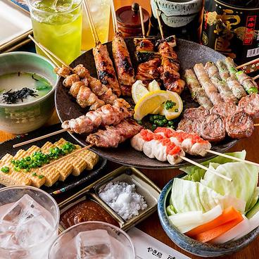 南蛮亭 渋谷ハチ公口店のおすすめ料理1