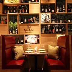 Tefu Tefu テフ テフ 恵比寿店の特集写真
