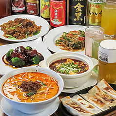 中華居酒屋 佳味飯店の写真