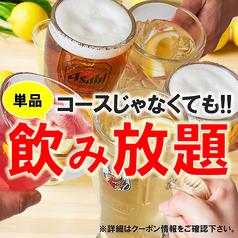 忍家 蕨駅東口店の特集写真