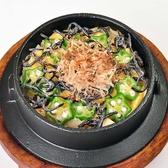 炭家米蔵 ビナ・ウォーク海老名店のおすすめ料理3