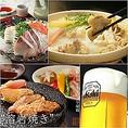 【華まる堪能コース】水炊き・刺身・ふぐ炙り・鶏刺し・溶岩焼き付2.5H飲み放題!