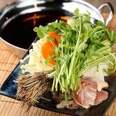 DANRO 仙台駅前店のおすすめ料理3