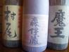 美登利 東寺のおすすめポイント2