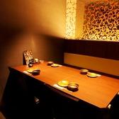 【5F】テーブル席個室