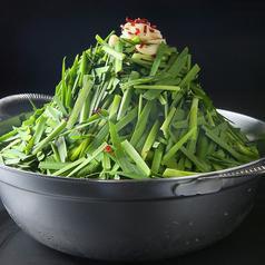 もつ鍋 慶州 西中洲店のおすすめ料理1