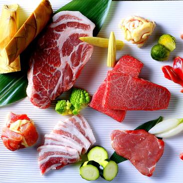 七輪焼き とらのおすすめ料理1