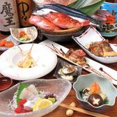 和伊華屋 よいばのおすすめ料理3