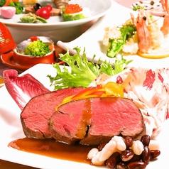 旬菜家 介 大宮店のおすすめ料理1