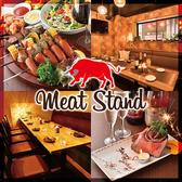 ミートスタンド Meat StanD 新宿東口店の写真