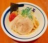 麺や葵のおすすめポイント3