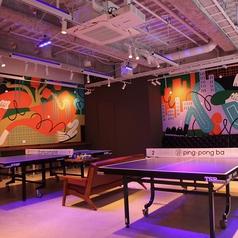Ping Pong baの写真