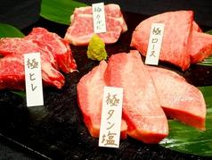 牛之助 炭火七輪 焼肉のおすすめ料理1