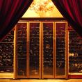 250種以上のワインを収納したワインセラー