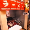 韓流まんぷく太郎 各務原店のおすすめポイント3