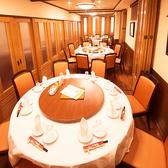周りを気にせず個室空間で贅沢料理を満喫♪少人数様のご宴会から大人数様のご宴会まで、大小多数の個室を数多くご用意しております☆当店は種類豊富な飲み放題付きコースプランも多数ご用意しております!お席やご宴会についてのご相談はお気軽にお問い合わせください♪