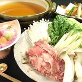 月うさぎ 伏見店のおすすめ料理2
