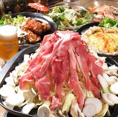 居酒屋JAPANのおすすめ料理1